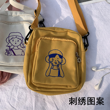 "Load image into Gallery viewer, ""SUMMER DAYS GIRL"" BAG (4 COLORS)"