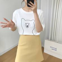 "Load image into Gallery viewer, ""GENTLE BEAR"" SHIRT (2 COLORS)"