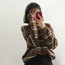 "Load image into Gallery viewer, ""MIRIAM"" SWEATER (3 COLORS)"