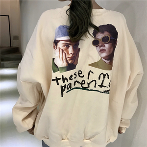 """THESE R MY PARENTS"" SWEATSHIRT (3 COLORS)"