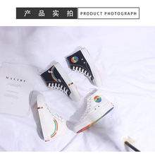 Load image into Gallery viewer, RAINBOW SNEAKERS (2 COLORS)
