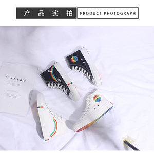 RAINBOW SNEAKERS (2 COLORS)