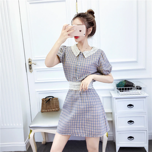 """DOLLS"" DRESS (2 COLORS)"