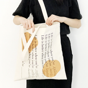 """LIFE IS BETTER WHEN YOU'RE _____"" CANVAS BAG"