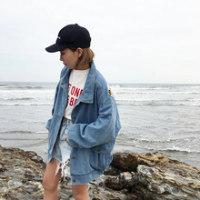 "Load image into Gallery viewer, ""COZY"" DENIM JACKET"