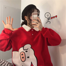 "Load image into Gallery viewer, ""WINTER PIG"" SWEATER (2 COLORS)"