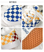 "Load image into Gallery viewer, ""JACKIE"" SNEAKERS (3 COLORS)"