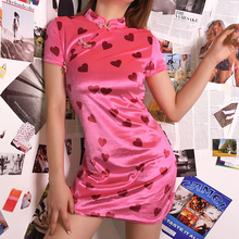 "Load image into Gallery viewer, ""LOVE IN THE AIR"" DRESS"
