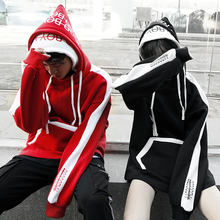 "Load image into Gallery viewer, ""DOUBLED UP"" HOODIE (2 COLORS)"