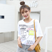 "Load image into Gallery viewer, ""GRAFFITI FASHION"" SHIRT (3 COLORS)"