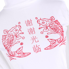 "Load image into Gallery viewer, ""KOI FISH"" TURTLENECK CROP TOP"