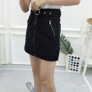 """DANA"" SKIRT (2 COLORS)"