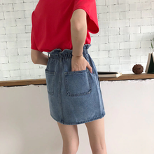 Load image into Gallery viewer, RUFFLED DENIM SKIRT