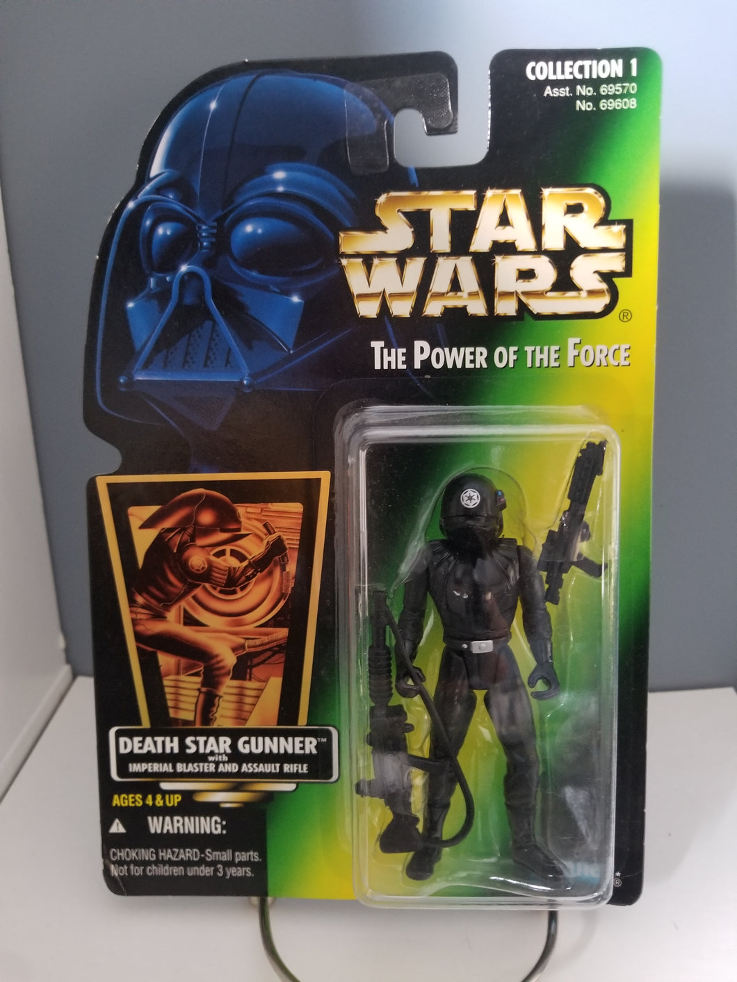 1996 Star Wars POTF2 Death Star Gunner Green Carded Figure