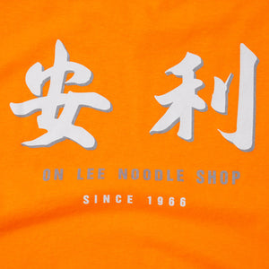 "ASTERISK ""安利 ON LEE"" T-SHIRT (NEON ORANGE)"