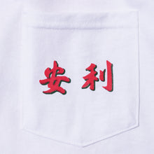 "ASTERISK ""安利 ON LEE"" POCKET T-SHIRT (WHITE)"