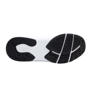 White Zeba Shoes Product Image Bottom Soles