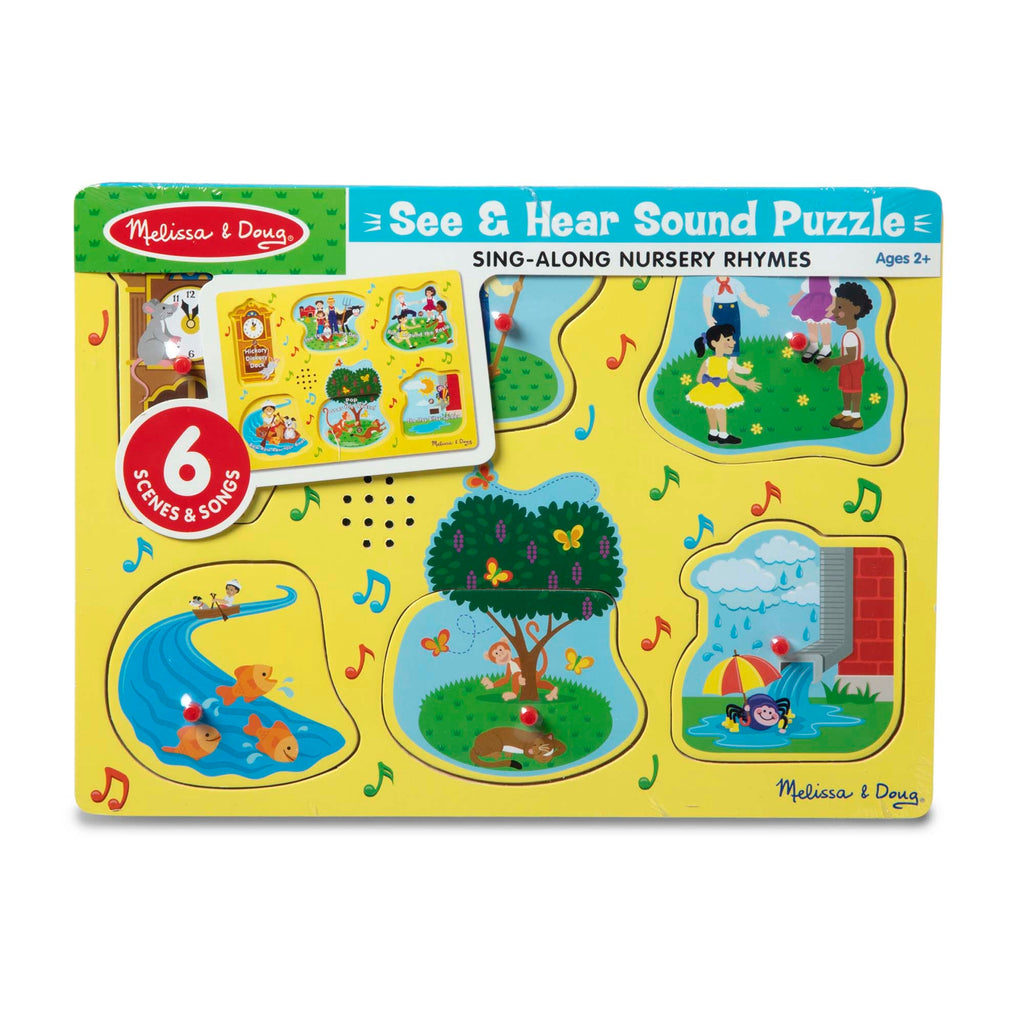 NURSERY SOUND PUZ