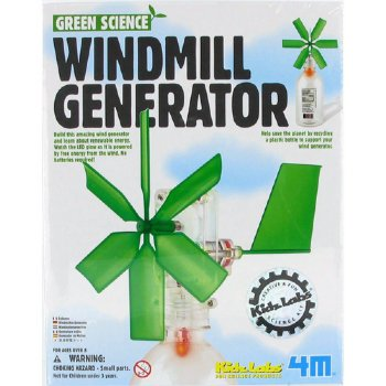 Windmill Generator - GS