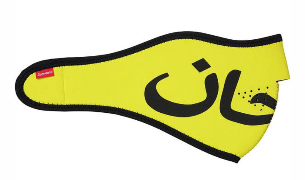"SUPREME ARABIC LOGO NEOPRENE FACEMASK ""Yellow"