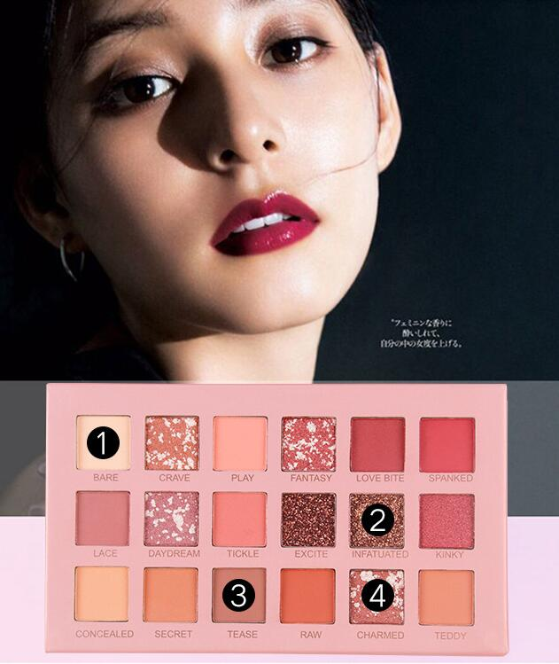 Nude Eye™ 18 Color Waterproof Eyeshadow Palette