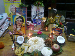 Ayudha Puja - Video Puja