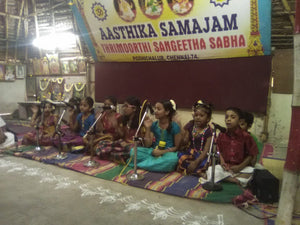 Carnatic Music Classes - By Smt Easwari - Video Puja