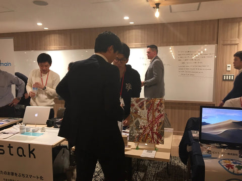 japan_startup_selection_2018