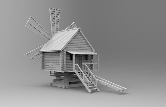 Russian Windmill