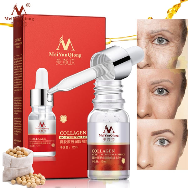 MeiYanQiong Deep Remove Dark Circle Essence Firming Eye Skin Anti-Wrinkle Essence For Men and Women Remove Fat Eye Bag Eye Care