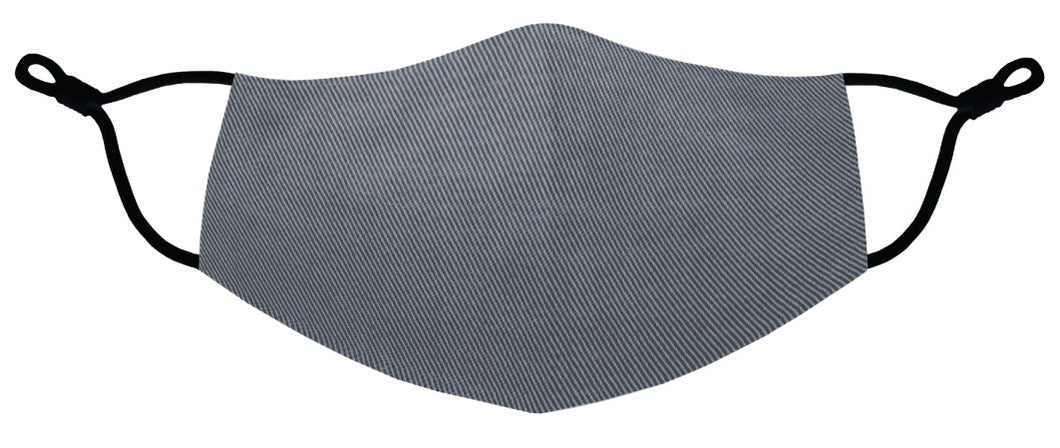 Grey Plain Mask with Grommets