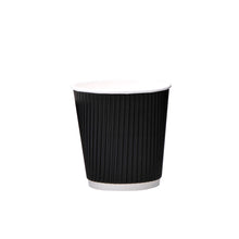 Load image into Gallery viewer, luckypack 6.5oz vertical ripple paper cup