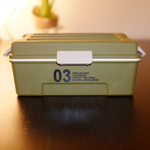 Army Beret Lunch Container