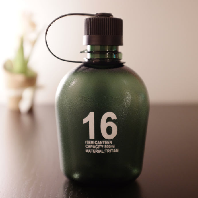Army Green Canteen