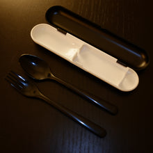 Load image into Gallery viewer, Black & White Cutlery Set