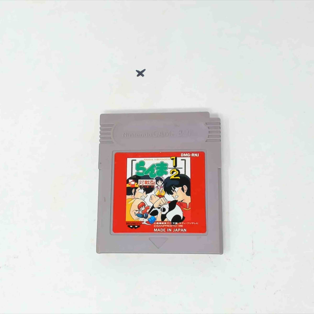 Ranma 1/2: Kakuren Bodesu Match (Japan Import) (Game Boy)