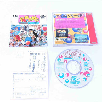 Pomping World (Import) (PC Engine CD)