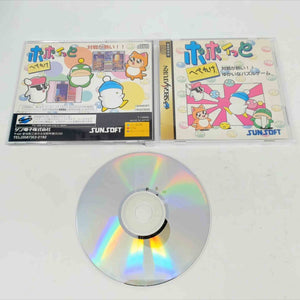 Hebereke's Popoitto (Import) (Saturn)