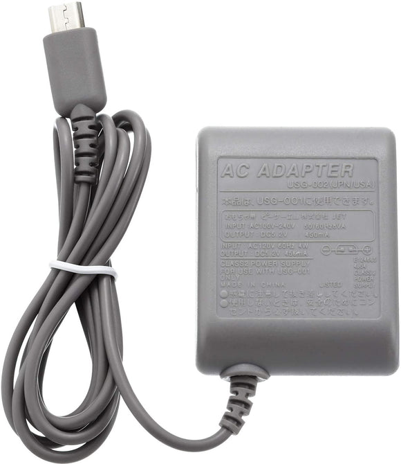 Nintendo DS Lite AC Adapter