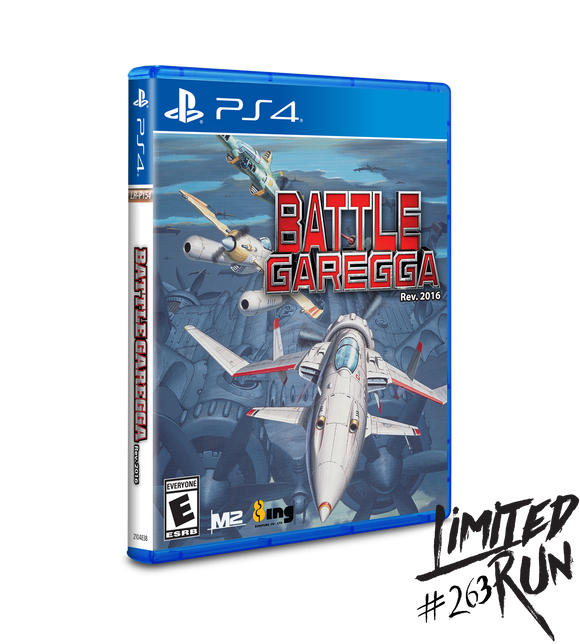 Battle Garegga [Limited Run] (Playstation 4 / PS4)