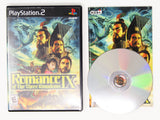 Romance of the Three Kingdoms IX 9 (Playstation 2 / PS2)