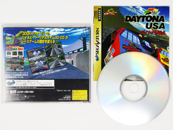 Daytona USA (JP Import) (Sega Saturn)
