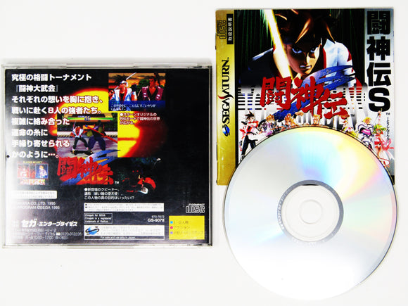 Battle Arena Toshinden Remix (JP Import) (Sega Saturn)