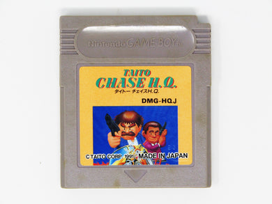 Taito Chase HQ (JP) (Game Boy)