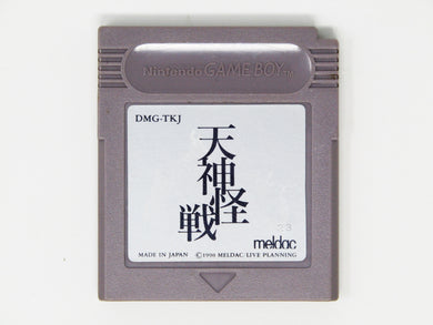 Tenjin Kaisen Mercenary Force (JP) (Game Boy)