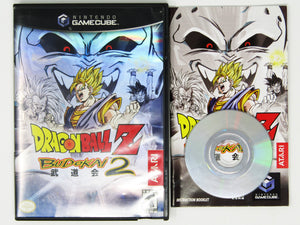 Dragon Ball Z Budokai 2 (Gamecube)