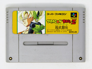 Dragon Ball Z: Super Butoden (JP) (SNES / Super Famicom)