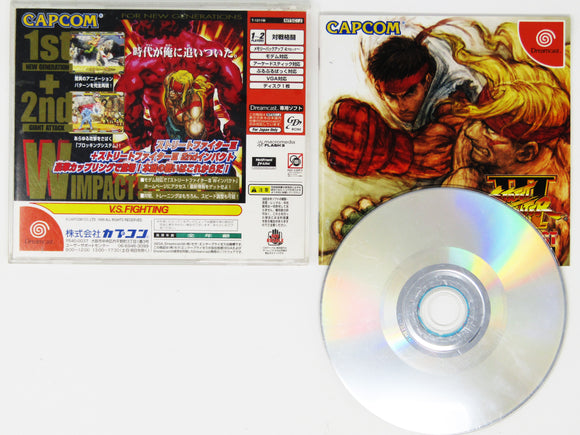 Street Fighter III: W Impact (JP Import) (Dreamcast)