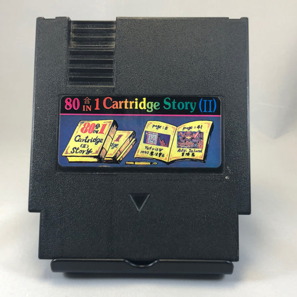 80-in-1 Cartridge Story