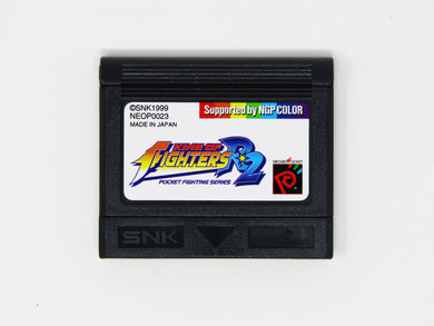 King of Fighters R-2 (Neo Geo Pocket Color)